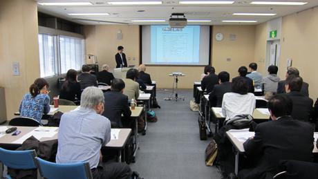 川崎市産業振興財団セミナー