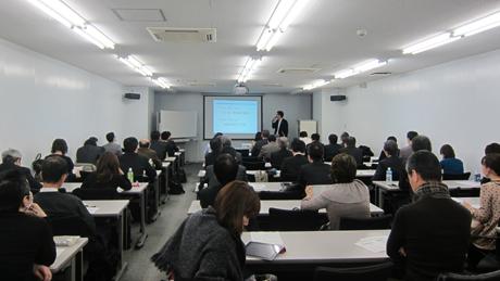東京商工会議所千代田支部セミナー